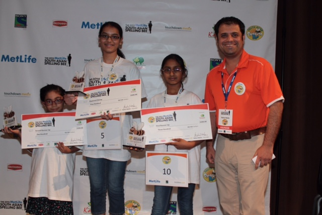 The 2015 MetLife South Asian Spelling Bee Regionals Conducted NY & Boston Area Winners Announced