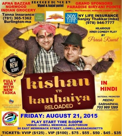 Hindi Play: Kishan Vs Kanhaiya Reloaded