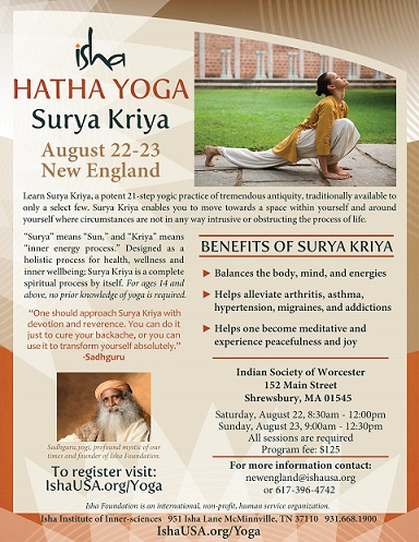 Hath Yoga For Children