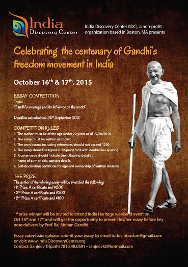 National Essay Contest On Mahatma Gandhi