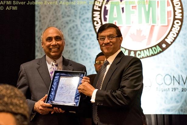 AFMI Celebrates 25 Years