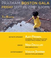 Pratham Boston Chapter Annonces Annual Fundraising Gala