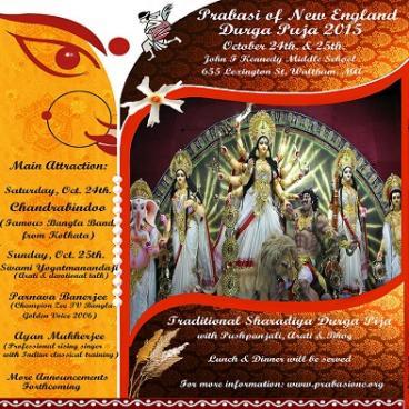 Prabasi To Celebrate Durga Puja 2015