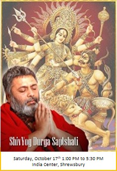 Shiv Yog Boston Seva Team Invites You To Durga Saptashati Sadhna Shivirs