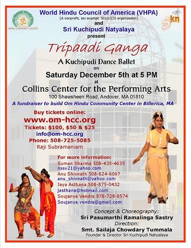 Tripaadi Ganga - A Kuchipudi Dance Ballet