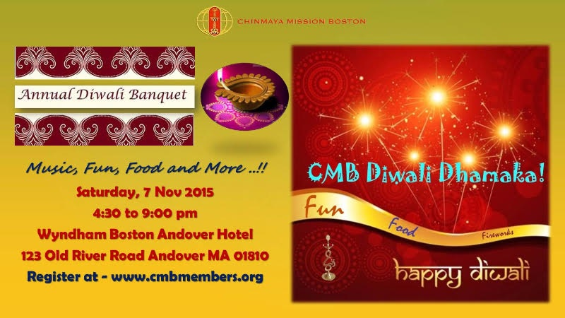 Chinmaya Mission Boston - Annual Diwali Gala