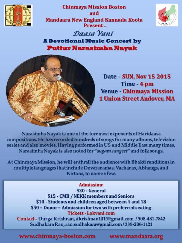 Daasa Vani - Music Concert By Puttur Narasimha Nayak