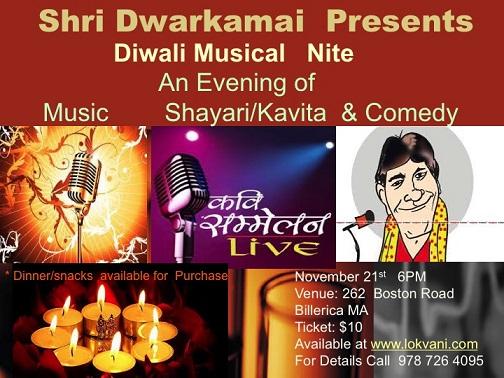 Shri Dwarkamai Presents Diwali Musical Nite
