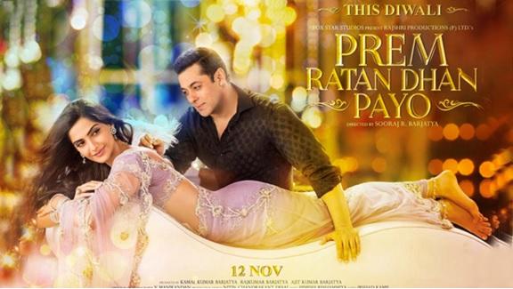 Movie Review: Prem Ratan Dhan Payo