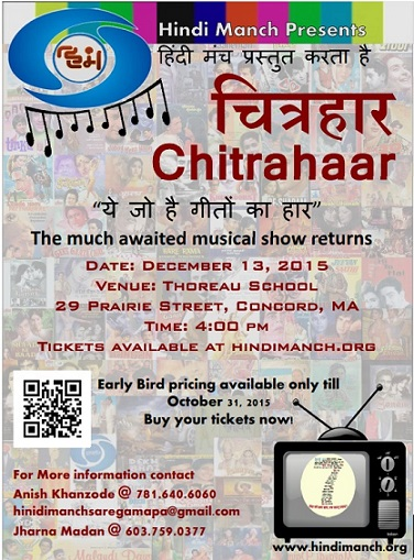 Hindi Manch Presents A Musical And Comedy Skit Event 'Chitrahaar'