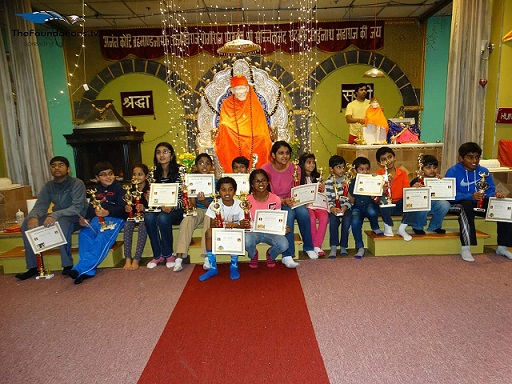 NESSP Conducts 4th Annual Kids Academic Competitions