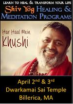 Shiv Yog Healing And Meditation Shivir