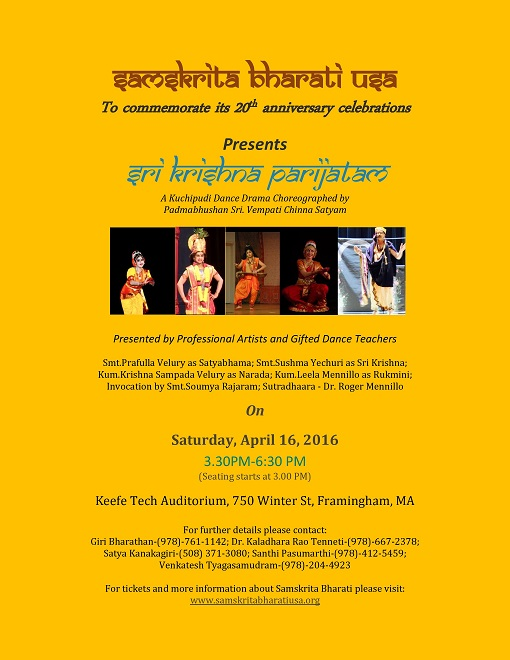 Sri Krishna Parijatam – Celebrating 20 Years Of Samskrita Bharati