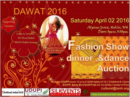 Dawat 2016 - IANH Grand Fundraiser