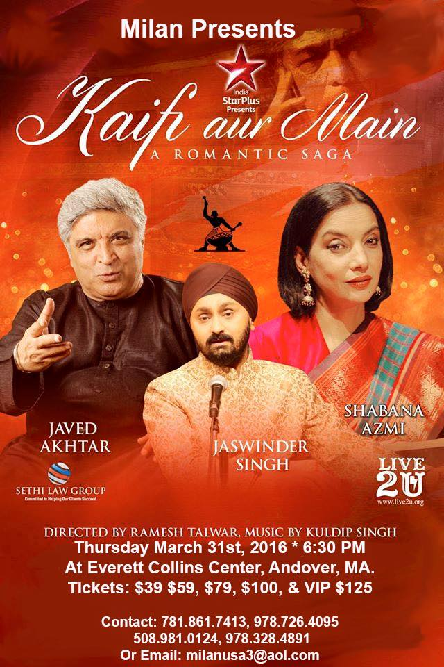 Milan Presents Kaifi Aur Main