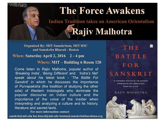 The Battle For Sanskrit - A Talk By Rajiv Malhotra