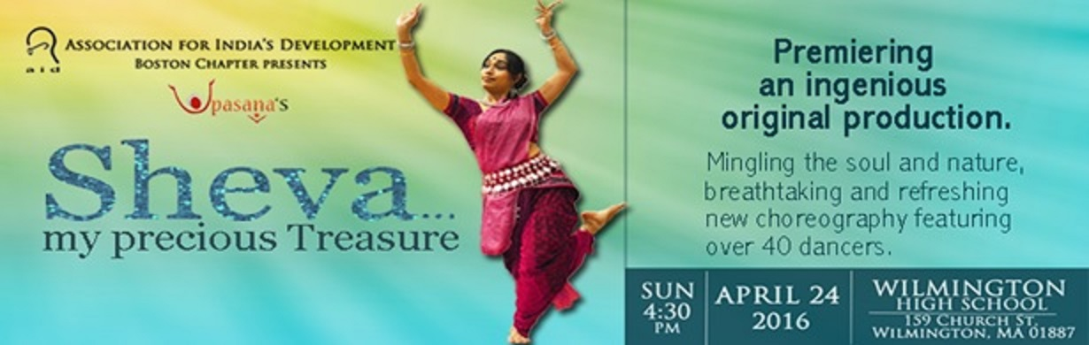 "AID Boston Presents ""Sheva..my Precious Treasure""<br>An Innovative Odissi Choreography Based On Nature And The Soul"