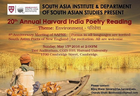India Poetry Reading At Harvard University