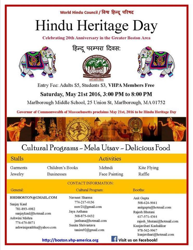Hindu Heritage Day 2016
