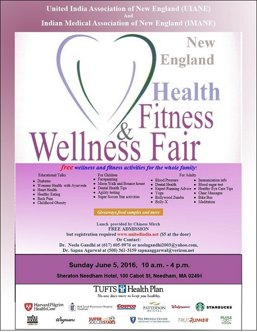 New England Health Fitness & Wellness Fair