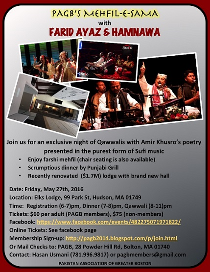 Qawwali Program By The Renowned Farid Ayyaz Qawwals And Humnawa