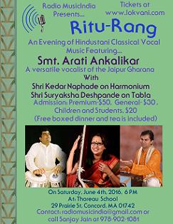 Radio MusicIndia Presents Arati Ankalikar-Tikekar