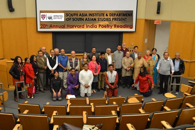 "The ""Environment"" – Poetry Of The Silence And The Sorrow <br>20th Annual India Poetry Reading At Harvard University"