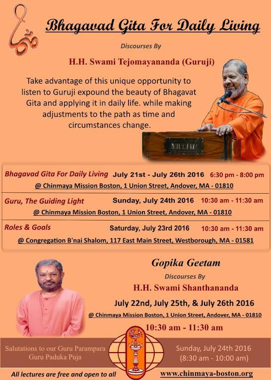 Swami Tejomayananda: Bhagavad Gita For Daily Living