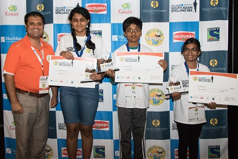 2016 MassMutual South Asian Spelling Bee Announces Boston And New York Winners