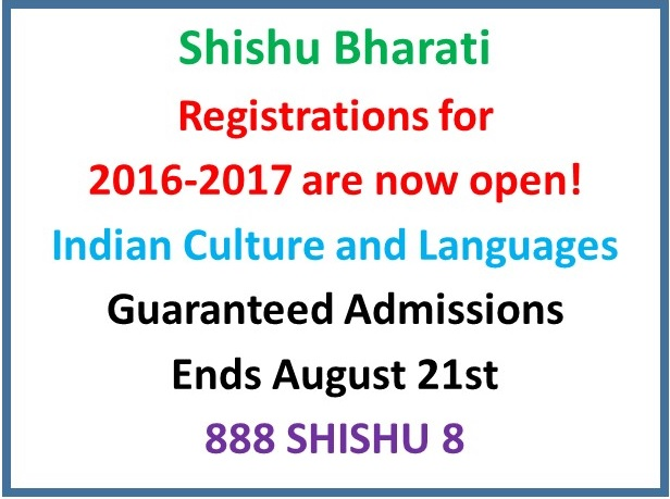Shishu Bharati Accepting Registrations For 2016-17