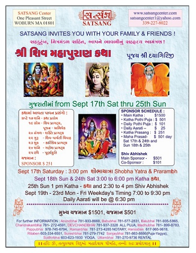 Shiv Katha At Satsang Center