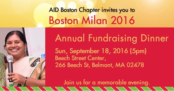AID Boston Celebrates 25th Anniversary At Milan 2016