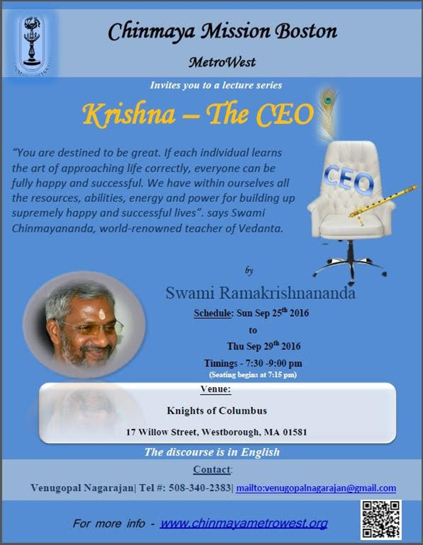 Krishna – The CEO : Talk By Swami Ramakrishnandaji