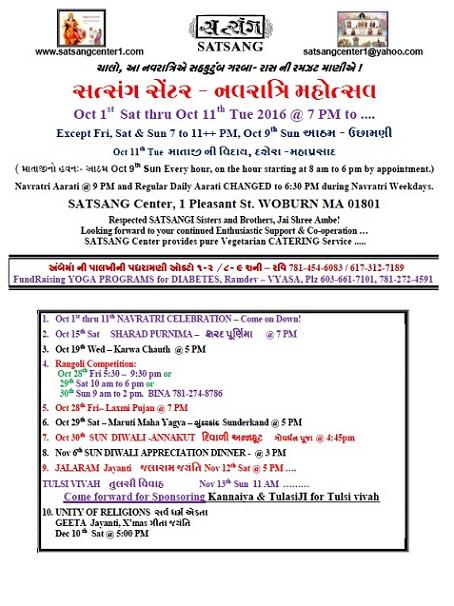 Navratri Mahotsav At Satsang Center