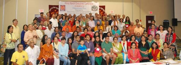 Eleventh Annual Hindu Mandir Executives Conference (HMEC) – 2016