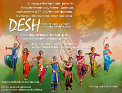 Two Big Cultural Events At The Chinmaya Mission, Boston In Andover