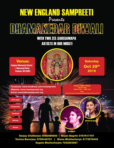 NE Sampreeti Presents Diwali Dhamaka