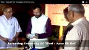 HRD Minister Releases Apna Ekal By Anuradha Palakurthi
