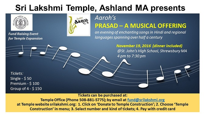 Sri Lakshmi Temple Presents Musical Evening For Fundraising