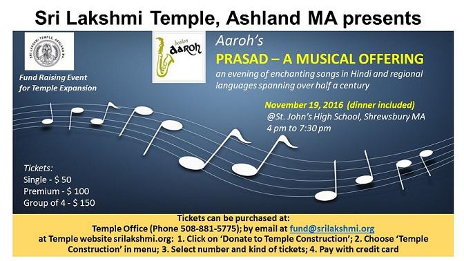 Sri Lakshmi Temple Presents Musical Evening For Fundraising