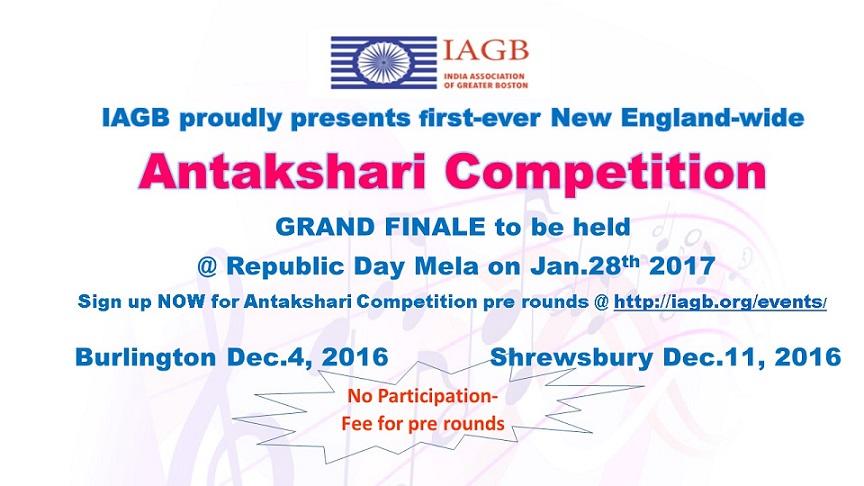 IAGB Antakshari Competition