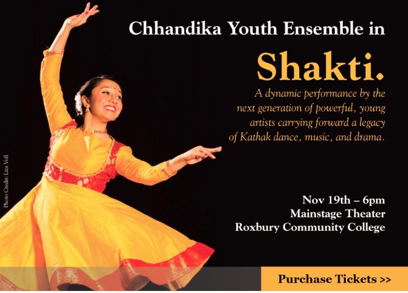 Chhandika's