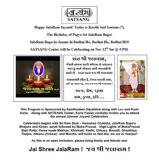 Upcoming Events At Satsang Center