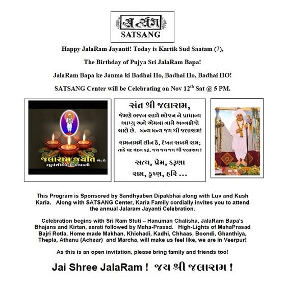 Upcoming Events At Satsang Center