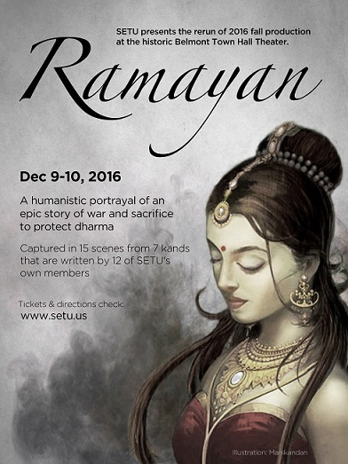 SETU Presents Ramayan In English