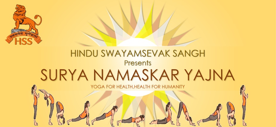 Surya Namaskar Yagna At Satsang Center