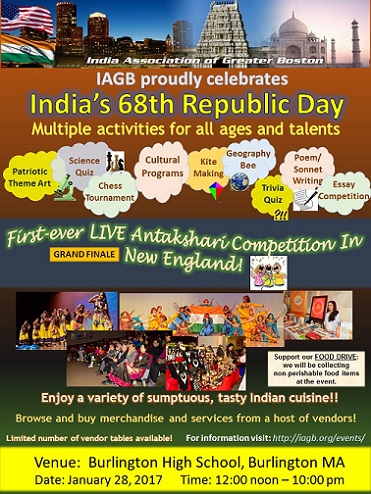 IAGB To Celebrate India's 68th Republic Day