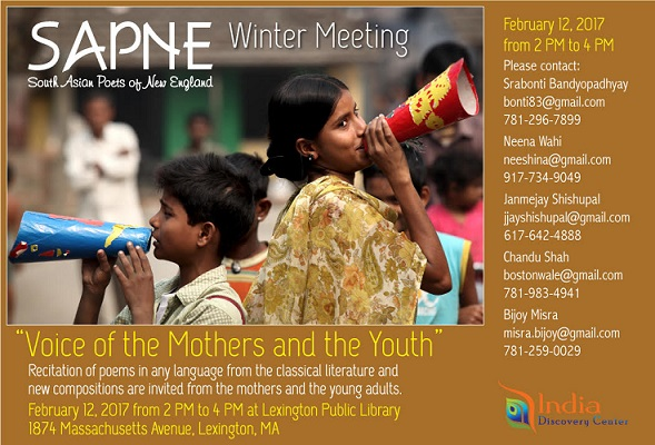 SAPNE Announces Poetry Recitation �Voice Of The Mothers And The Youth�