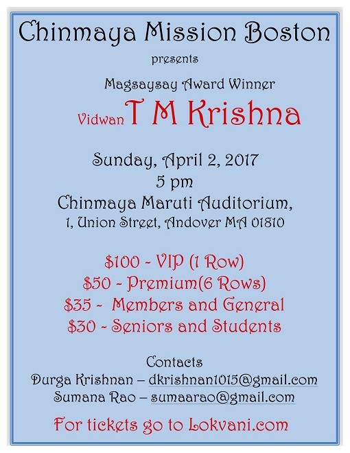 Chinmaya Mission Boston Presents TM Krishna