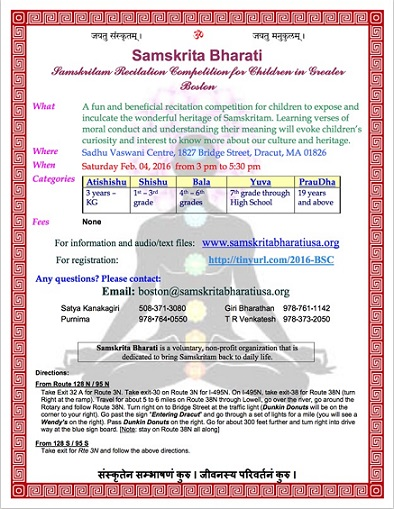Samskritam Shloka-Recitation Competition
